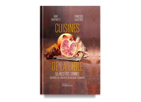 THE BIBLE COOKBOOK
