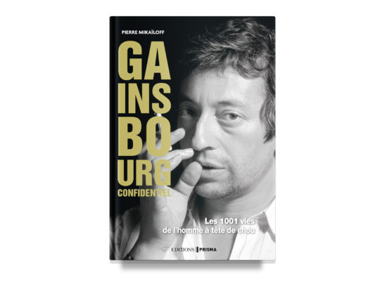 GAINSBOURG CONFIDENTIAL