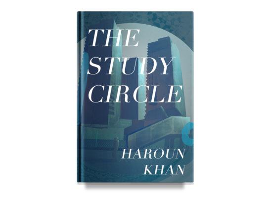 The Study Circle / Haroun Khan